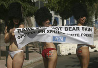 Greece protests against Birtish fur hats