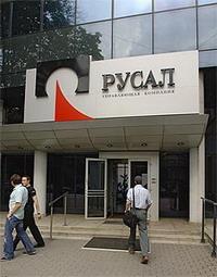 Tajikistan breaches hydro plant contract with Russia
