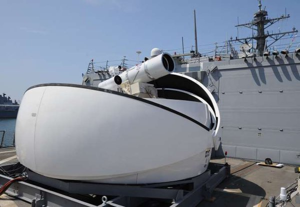 USA successfully tests new deck-based laser weapon. USA tests laser weapon system