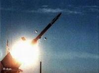 U.S. experts examine potential radar site for missile defense system