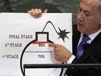Netanyahu growls at the UN against Iran. 48136.jpeg
