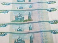 US senators want sanctions imposed against Russia's largest banks. 51136.jpeg