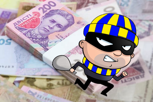International scandal: Ukrainian National Bank steals allocated funds. Ukraine