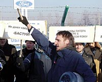 Ford reaches agreement with unions after one day strike at Russian assembly plant