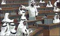 Kuwait parliament to refer electoral reform bill to court