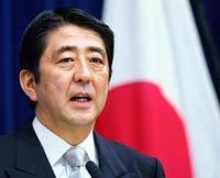 Japanese Prime Minister Abe announces resignation