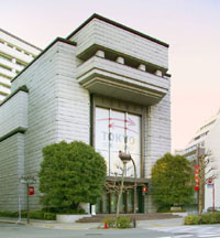 Japanese shares gain in price