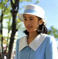 Japan: Pregnant princess in stable condition, doctor say