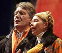 Victor Yushchenko, Yulia Timoshenko