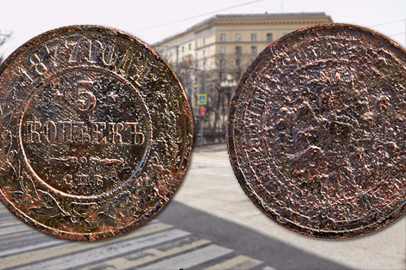 Treasure of Catherine II times found in city centre of Moscow. Coins