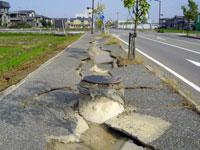 Earthquake Strikes Andaman Islands