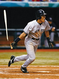 Hideki Matsui strains his hamstring
