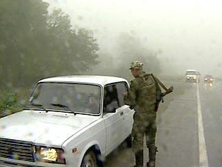 Nalchik Russia