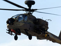 Wreckage of Israeli Copter Found in Romanian Mountains