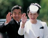 Japan's emperor and empress take 10-day trip