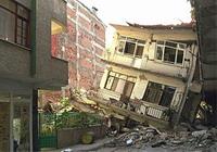 Earthquake creates tsunami in western Indonesia
