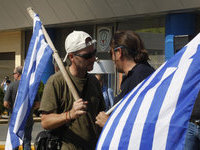 Greece: Symbol of EU crisis or paradigm of Europe's salvation. 47186.jpeg