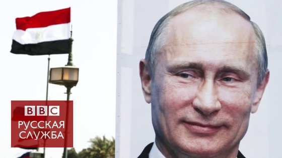 Putin and corruption: Rotten teeth of Western propaganda machine. Western propaganda attacks Putin
