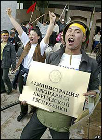 Presidential compound in Kyrgyz capital in danger