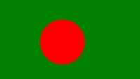 Bangladesh: 2,500 protest against Israel's attacks on Lebanon