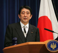 Japan's Shinzo Abe exhausted and psychologically stressed out