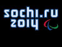 Sochi: Spectacular success. 52210.jpeg