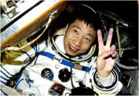 China to launch its third manned space mission in 2008
