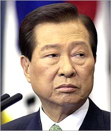Former South Korean president to visit Pyongyang next month