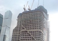 Moscow business symbol is dying unfinished?. 50226.jpeg