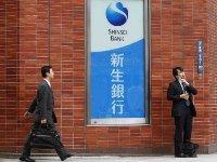 Asian Markets End Higher
