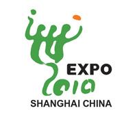 Shanghai World Expo will open on Friday