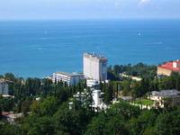 Sochi to house 2014 Winter Olympics