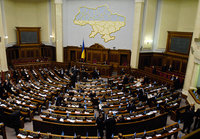 Communist faction at Ukrainian parliament disbanded. 53243.jpeg