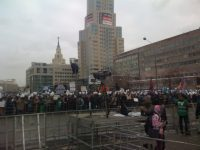 Another 'opposition meeting' in Moscow: Falsify the falsified. 46244.jpeg