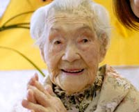 World's oldest woman from Japan dies at 114