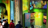 China Opens World Expo 2010
