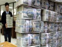 Russia's public debt lighter than ever. 47251.jpeg