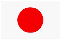 Japan: government launches earthquake warning system