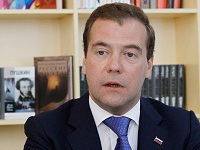 Medvedev to free Russia from tobacco addiction. 48265.jpeg