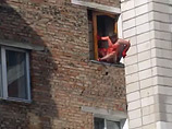 Man cuts himself, jumps out of window over one-way love. 50266.jpeg