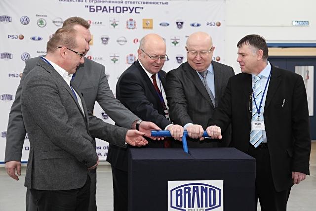 Nizhny Novgorod to open 10,000 jobs in 2016. 57266.jpeg