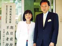 Japan's First Lady Worships Jeans