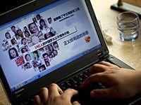 The digital divide: 60/40. 51272.jpeg