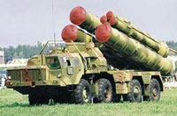 Russia's New S-500 Systems To Destroy Ballistic and Supersonic Targets