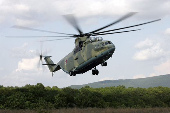 Mi-8 helicopter crashes in Russia during training flight. Mi-8 crash in Russia