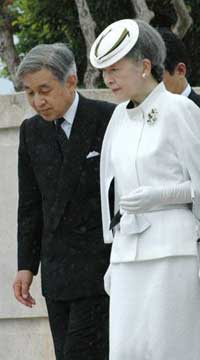 Japanese empress being treated for apparent stress-related illness