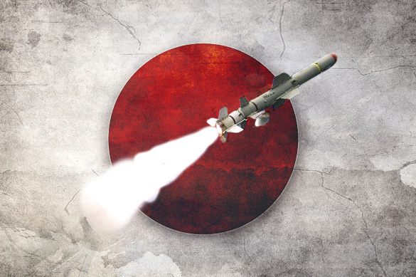 Japan ratifies agreement to supply weapons and ammo to warring states. 60281.jpeg
