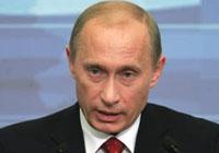 Putin to visit Greece to sign billion-dollar oil pipeline deal