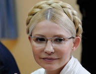 Ukraine's illegal president signs making Yulia Tymoshenko election candidate. 52287.jpeg