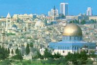 When Israel is Not Israel
